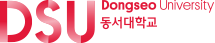 DSU Dongseo University 동서대학교